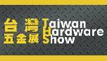 2015年 台灣五金展